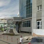Визовый центр Литвы в Иркутске