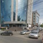 Визовый центр Болгарии в Иркутске