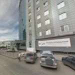 Визовый центр Германии в Иркутске