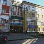 Визовый центр Франции в Нижнем Новгороде