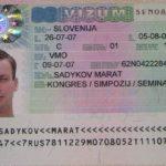 Нужна ли виза в Словению. Правила въезда по Шенгенским визам других стран. Стоимость и сроки оформления визового документа