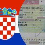 Виза в Хорватию. Виды, список необходимых документов. Порядок оформления