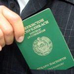 Особенности процедуры оформления РВП для граждан Узбекистана в 2019 году