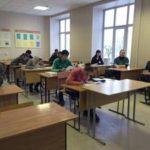 Экзамены на РВП: проходим тест и получаем сертификат