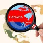 Виза в Канаду для россиян в 2019 году. Порядок оформления визы. Список необходимых документов