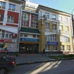 Визовый центр Германии в Нижнем Новгороде