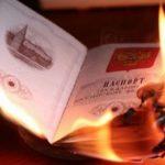 Замена паспорта при порче