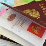 Как получить гражданство РФ в 2019 году