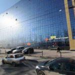 Визовый центр Дании и Гренландии в Ростове-на-Дону