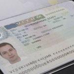Оформление визы в Германию. Виды виз, список необходимых документов, анкета и ее заполнение