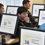 Как сдать тестирование на знание русского языка для ВНЖ в 2019 году