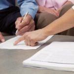 Как правильно писать гражданство в анкете?