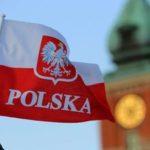 Какие документы нужны для визы в Польшу. Подача документов на польскую визу. Как оформить шенгенскую визу самостоятельно