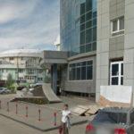 Визовый центр Греции в Иркутске