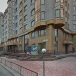Визовый центр Канады в Новосибирске