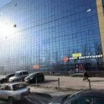Визовый центр Словении в Ростове-на-Дону