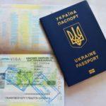 Как оформляется виза в Занзибар для россиян в 2019 году. Можно ли получить визу в Танзанию по прилёту. Базовый пакет документов для получения визового штампа