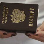 Способы узнать о готовности заграничного паспорта в 2019 году