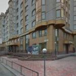 Визовый центр Литвы в Новосибирске