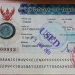 Виза в Тайланд. Виды, список необходимых документов. Порядок оформления