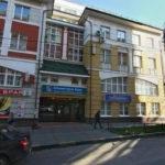 Визовый центр Мальты в Нижнем Новгороде