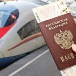 Особенности получения РВП в России