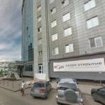 Визовый центр Швеции в Иркутске