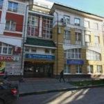 Визовый центр Нидерландов в Нижнем Новгороде