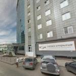 Визовый центр Чехии в Иркутске