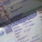 Нужна ли виза в Азербайджан для россиян. Порядок получения долгосрочного разрешения. Особенности пересечения границы